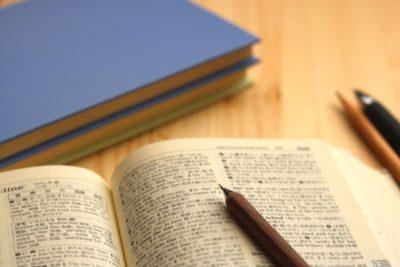 英語、本、ペン