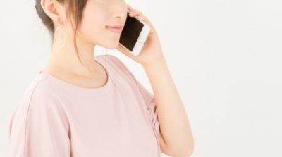 電話、女性