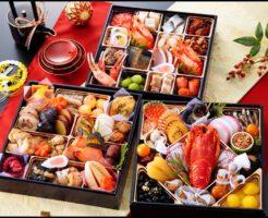 おせち料理、簡単、手作り、新年、洋風おせち