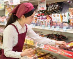 スーパーマーケット,従業員