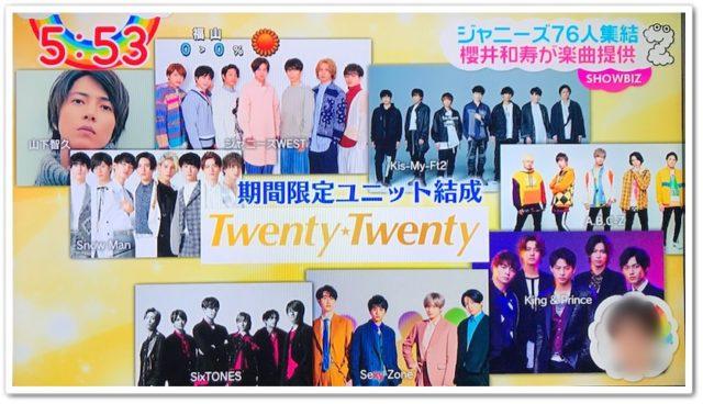 Twenty★Twenty