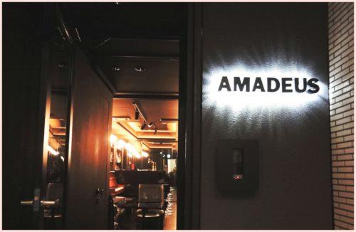 ピアノラウンジ,AMADEUS