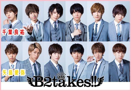 B2takes!!